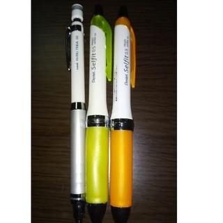 ミツビシエンピツ(三菱鉛筆)のUni クルトガ Pentel シャープペン 3点セット(ペン/マーカー)