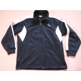 プーマ(PUMA)のプーマ ジャージ 長袖 ネイビー PUMA 体操着 学校 140 速乾(ジャケット/上着)