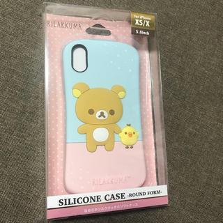 サンエックス(サンエックス)のiPhone XS/X用 シリコンケース [リラックマ/パジャマパーティー](iPhoneケース)