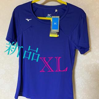 ミズノ(MIZUNO)の♡ミズノ♡婦人スポーツウェアTシャツ(ウェア)