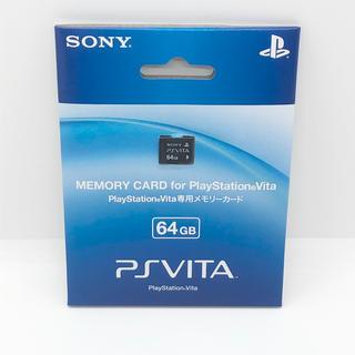 プレイステーションヴィータ(PlayStation Vita)のPlayStation vita メモリーカード 64gb (その他)
