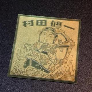 ヨコハマディーエヌエーベイスターズ(横浜DeNAベイスターズ)のプロ野球2008シール(スポーツ選手)