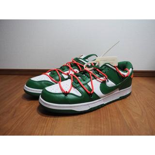 """ナイキ(NIKE)の""""Nike×Off-White"""" Dunk Low Pine Green(スニーカー)"""