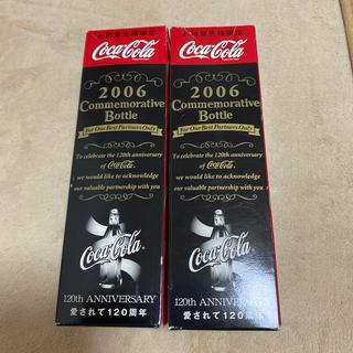 コカコーラ(コカ・コーラ)のコカコーラのお得意先様限定品2本セットです。まみ様専用(ノベルティグッズ)