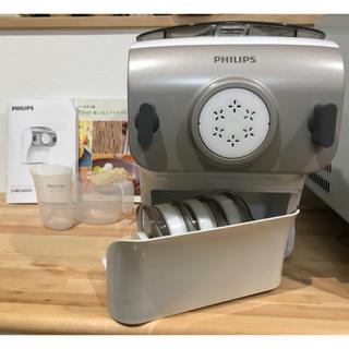 フィリップス(PHILIPS)の美品☆PHILIPS フィリップス ヌードルメーカー(調理道具/製菓道具)