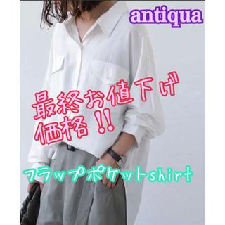 アンティカ(antiqua)のantiqua  フラップポケットシャツ/ブラウス美品 最終価格❣️(シャツ/ブラウス(長袖/七分))