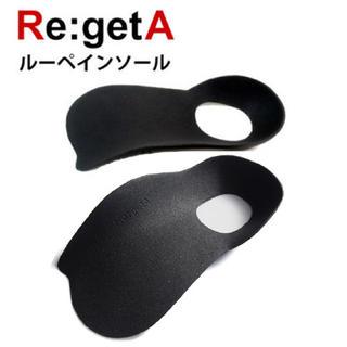 リゲッタ(Re:getA)のリゲッタ  ルーペインソール レディース用 サイズフリー(その他)