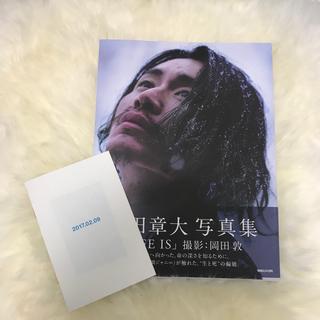 カンジャニエイト(関ジャニ∞)の安田章大 写真集(アイドルグッズ)