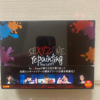 Sexy Zone - SEXY ZONE repainting Tour 2018(DVD初回限定盤)