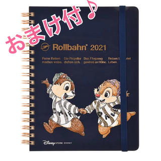ディズニー(Disney)のディズニーストア ロルバーン 2021 スケジュール帳 チップ&デール(カレンダー/スケジュール)