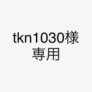 デサント(DESCENTE)のtkn1030様専用(ウエア)