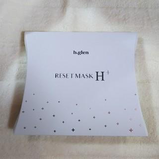ビーグレン(b.glen)のビーグレン リセットマスク(パック/フェイスマスク)