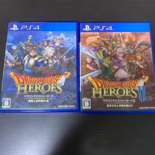 【美品】ドラゴンクエストヒーローズ1.2セット!  PS4(家庭用ゲームソフト)