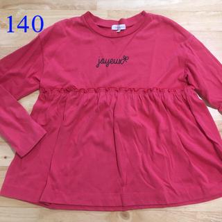 サンカンシオン(3can4on)の140 3can4on  ピンクカットソー(Tシャツ/カットソー)