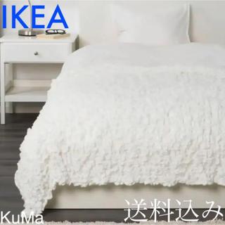 イケア(IKEA)のIKEA オフェーリア 毛布 膝掛け ベッドカバー ソファカバー(ソファカバー)