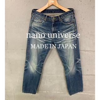 ナノユニバース(nano・universe)のnano universe セルビッチデニム!日本製!ヒゲ 赤耳!(デニム/ジーンズ)