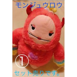 エヌティティドコモ(NTTdocomo)の星プロ SLぬいぐるみ モンジュウロウ ドニマル 2つセット(キャラクターグッズ)
