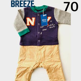 ブリーズ(BREEZE)の新品 BREEZE ブリーズ カバーオール 70  裏起毛(カバーオール)