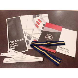 シャネル(CHANEL)のCHANELリボン&手作り封筒(その他)