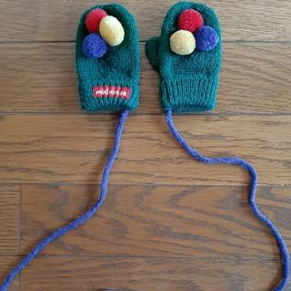 ミキハウス(mikihouse)の【mikiHOUSE】手袋(手袋)