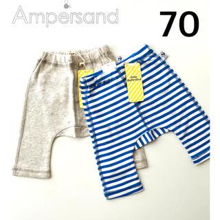 アンパサンド(ampersand)のベビーアンパサンド 7分丈 ベビーパンツ 2点セット(パンツ)
