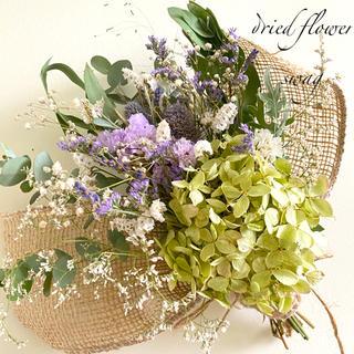ドライフラワー 秋色紫陽花 purple&White スワッグ(ドライフラワー)
