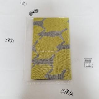 ミナペルホネン(mina perhonen)のミナペルホネン 手拭い run run run yellow(その他)