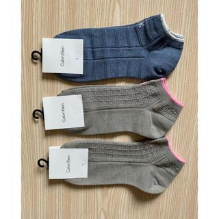カルバンクライン(Calvin Klein)のカルバン・クライン メンズ ソックス 3足セット 25~27cm 9(ソックス)