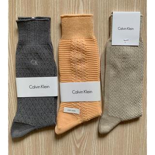 カルバンクライン(Calvin Klein)のカルバン・クライン メンズ ソックス 3足セット 25~26cm 10(ソックス)