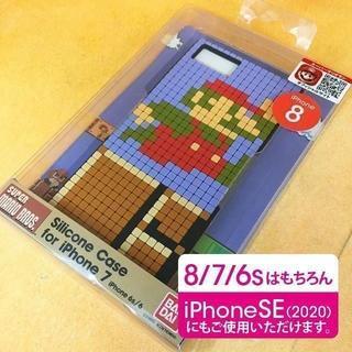 ニンテンドウ(任天堂)のスーパーマリオ iPhoneSE/8/7 シリコン MRB04A(iPhoneケース)