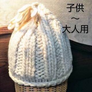 ギャップ(GAP)のオフホワイト ニット帽(ニット帽/ビーニー)