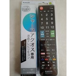 エレコム(ELECOM)のシャープアクオス専用 液晶テレビリモコン(テレビ)