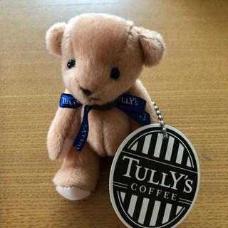 タリーズコーヒー(TULLY'S COFFEE)のタリーズコーヒー⭐︎キーホルダー(ノベルティグッズ)