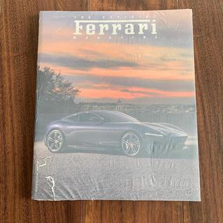 フェラーリ(Ferrari)のFerrariマガジン46.47(カタログ/マニュアル)