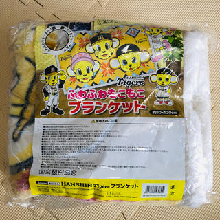 ハンシンタイガース(阪神タイガース)のJoshin非売品ブランケット(キャラクターグッズ)