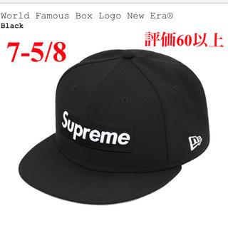 シュプリーム(Supreme)の【7-5/8】supreme new era black 黒(キャップ)