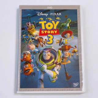 トイストーリー(トイ・ストーリー)のトイストーリー3 DVD ケース付き! ディズニー Disney ピクサー 映画(キッズ/ファミリー)