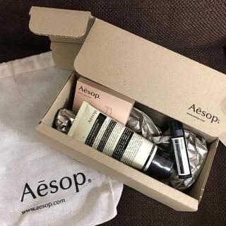 イソップ(Aesop)のAesop 顔用クレンザー リップクリーム(洗顔料)