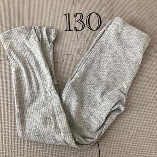 ユニクロ(UNIQLO)のユニクロ girls リブレギンス スリット10部丈 130(パンツ/スパッツ)