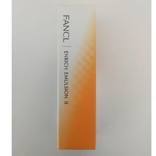 ファンケル(FANCL)のファンケル エンリッチ 乳液 II しっとり 約30日分(30ml)(乳液/ミルク)