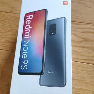 Redmi Note 9S 64GB 新品未開封品(スマートフォン本体)