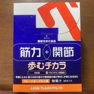 ライオン(LION)の破格! 歩むチカラ ライオン 新品未開封(その他)