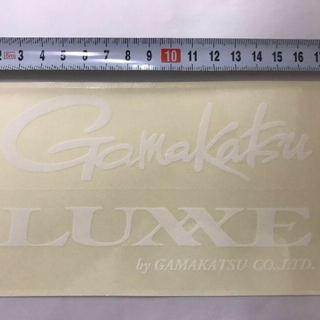 ガマカツ(がまかつ)のがまかつ ラグゼ [ gamakastu& LUXXE] シールタイプ ホワイト(その他)