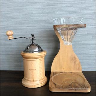 ハリオ(HARIO)のHARIO ハリオセット コーヒー ドリップスタンド&グラインダー(豆挽き)(調理道具/製菓道具)