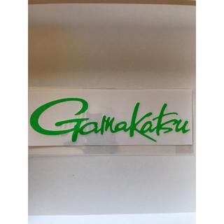ガマカツ(がまかつ)のがまかつ gamakasyu ステッカー 筆記体調 蛍光グリーン(その他)