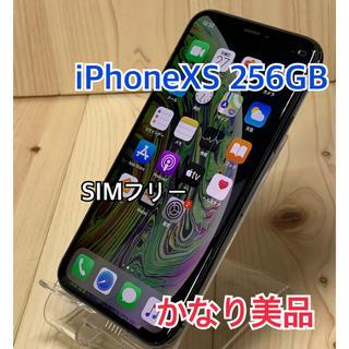 アップル(Apple)の【A】【かなり美品】iPhone XS 256 GB SIMフリー Gray(スマートフォン本体)