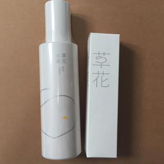 ソウカモッカ(草花木果)の草花木果 美白 化粧水 美容液 セット(美容液)
