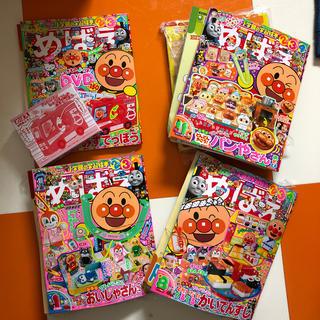 ショウガクカン(小学館)の雑誌めばえ★新品4点セット(知育玩具)