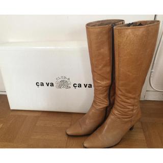 サヴァサヴァ(cavacava)のcava cava ベージュ キャメル ロングブーツ ブーツ 23.5cm(ブーツ)