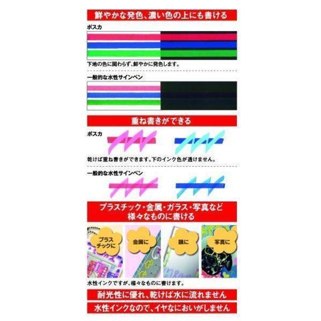 三菱鉛筆(ミツビシエンピツ)の三菱鉛筆 ポスカ( 中字丸芯 )PC-5M 全24色セットです インテリア/住まい/日用品の文房具(ペン/マーカー)の商品写真